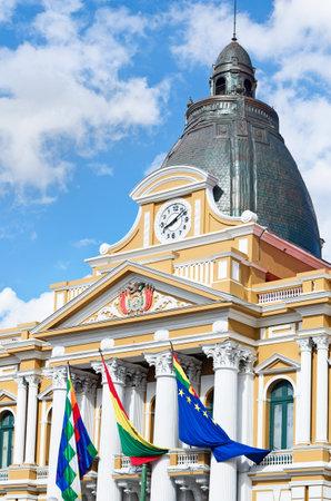 palacio: Bolivian Palace of Government (Palacio Quemado) in La Paz, Bolivia