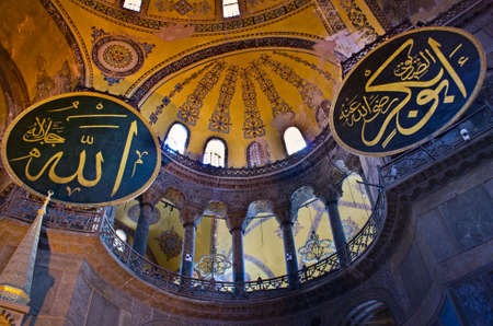 aya: ISTANBUL - APR 20, 2016: Interior of the Hagia Sophia. Former Greek Orthodox Christian patriarchal basilica , later an imperial mosque, and now a museum  in Istanbul, Turkey.