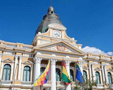 murillo: Bolivian Palace of Government (Palacio Quemado) in La Paz, Bolivia