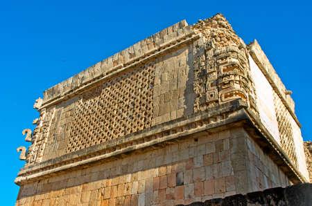 yucatan: Ruins of Uxmal - ancient Maya city. Yucatan, Mexico Stock Photo