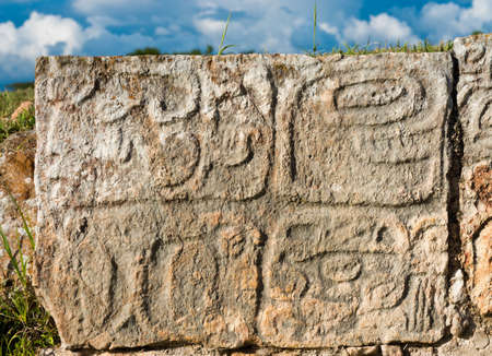 yucatan: ruins of Codz-Poop (Palace of Masks), Kabah, Yucatan, Mexico Stock Photo
