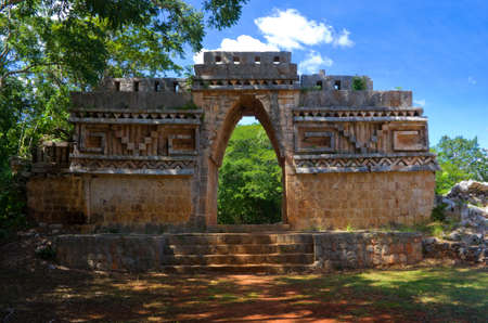archaeological sites: Labna a Mesoamerican archaeological site and ceremonial center of the pre-Columbian Maya civilization,  Yucatan Peninsula, Mexico. Stock Photo