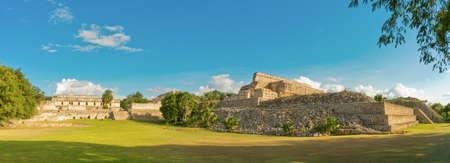 yucatan: Ruins of the ancient Mayan city , Kabah, Mexico