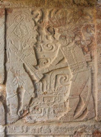 Ruins of the ancient Mayan city , Kabah, Mexico