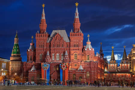 State Historical Museum on red square in Moscow, Russia 版權商用圖片 - 100616171