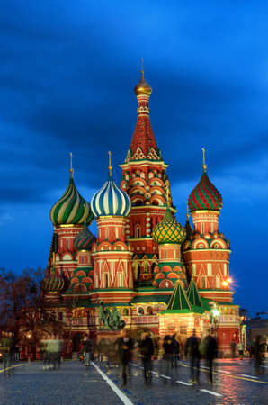 Saint Basil's Cathedral, Cathedral of the Intercession of the Most Holy Theotokos on the Moat in Red Square in Moscow, Russia.