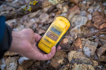 Chernobyl Exclusion Zone, Ukraine - February 23, 2019: Radiation level indices in Chernobyl Exclusion Zone, Ukraine Imagens - 119191337