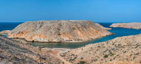 Bandar Al Khayran, Oman