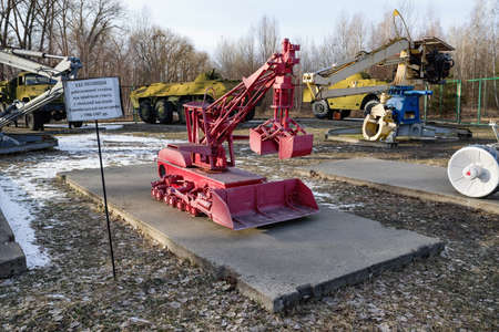 Chernobyl Exclusion Zone, Ukraine - February 23, 2019: Radio-controlled equipment for radiation treatment in Chernobyl Exclusion Zone, Ukraine Editoriali