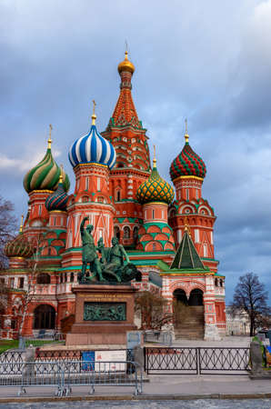 Saint Basil's Cathedral, (Cathedral of Vasily the Blessed) or Cathedral of the Intercession of the Most Holy Theotokos on the Moat in Red Square in Moscow, Russia.