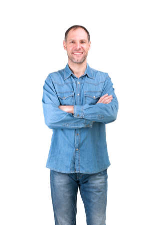 Smiling man in denim shirt isolated on the white background Stock Photo