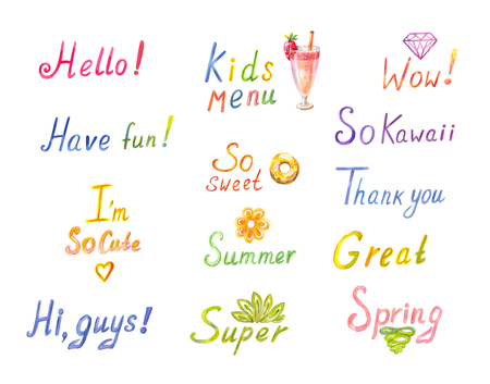 Bright watercolor words. Lettering, different words suitable for tablets, ads, attracting attention on the childrens website or blog