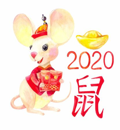 Mouse in chinese new year costume with red envelopes. 2020 watercolor character isolated on white