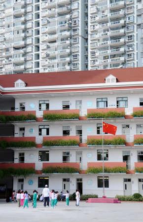 modernity: modernity and communist flag Editorial