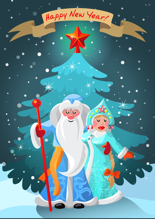 grandfather frost: Russian Santa Claus. Father Frost and Snow Maiden.