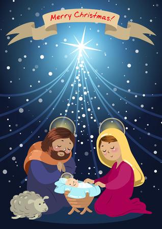 Heilige familie van de geboorte of de geboorte van Jezus. Stock Illustratie