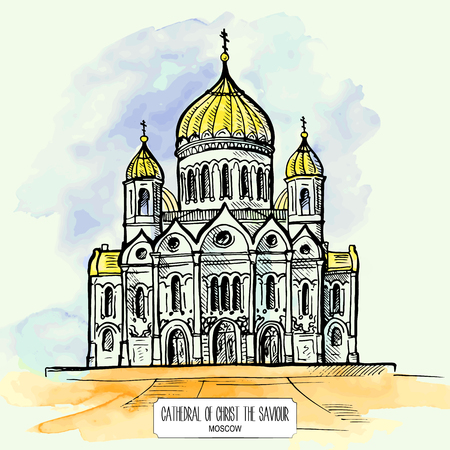 saviour: Cathedral of Christ the Saviour, Moscow. Head Russian Orthodox Cathedral. Hand drawn watercolor illustration