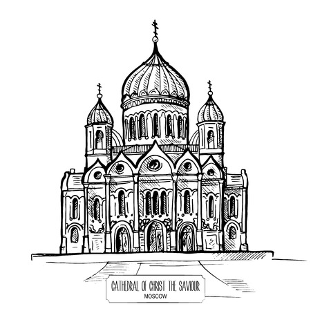 saviour: Cathedral of Christ the Saviour, Moscow. Head Russian Orthodox Cathedral. Hand drawn illustration