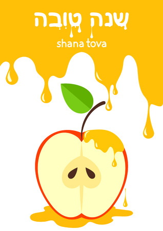 Greeting card of the Jewish New Year. Shana Tova holiday. Rosh Hashanah. Apple on a background honey drops The inscription in Hebrew. Illustration in flat style. Illustration