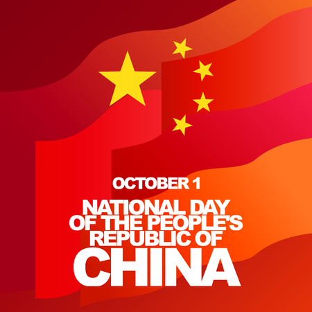 people's republic of china: Vector greeting card for National Day of the Peoples Republic of China, October 1. Red flag and gold stars.