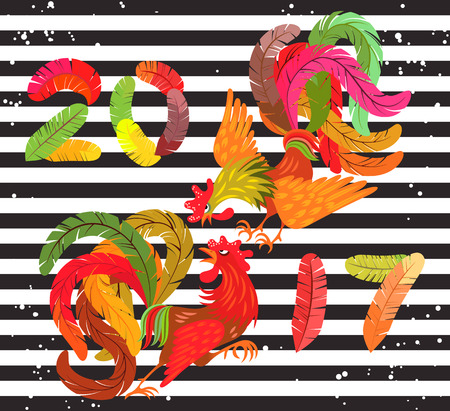 colorful stripes: Two bright colorful rooster fighting. Lettering 2017 made of feathers. Drawing Chinese symbol of the New Year. Decorative abstract cocks. Striped background. Illustration