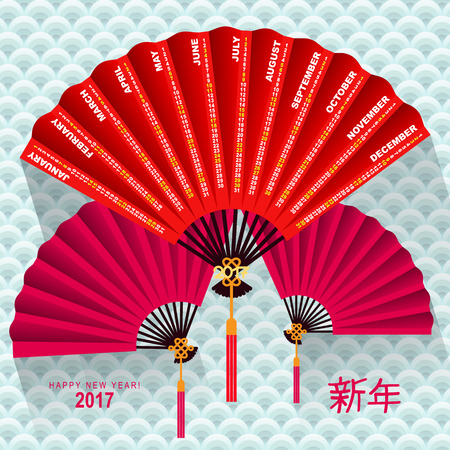 event planner: Calendar 2017 chinese fan on wave background. Lettering hieroglyphs translate: Happy New Year. Vector illustration. Illustration