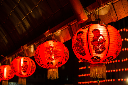 red lantern: chinese lantern hang on roof