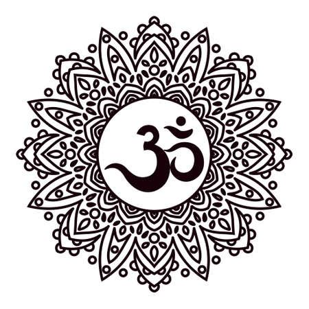 Om Or Aum Indian Sacred Sound Original Mantra A Word Of Power