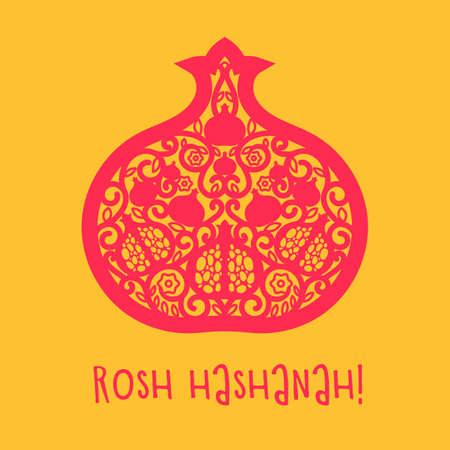 Rosh hashana - Jewish New Year greeting card Illustration