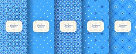 Portuguese azulejo tiles. Encaustic seamless patterns, prints. Stock Illustratie