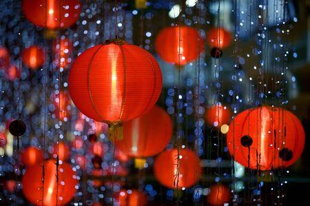 lantern festival: chinese paper lantern shallow depth of field Stock Photo