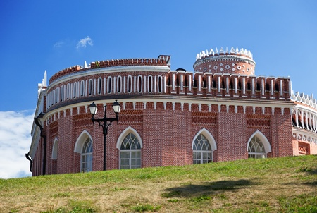View of the small palace on a sunny summer day photo