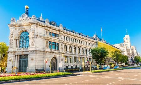 Madrid Stadt im November - Aufnahmen von Spanien - Europa Standard-Bild - 57832452