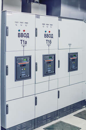 Electrical Switchgear Industrial Switch Panel Equipments Pipes In A Modern Thermal Power