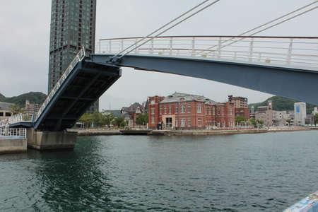 moveable: Blue wing bridge, Mojiko, Fukuoka, Japan Stock Photo