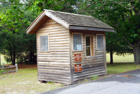 guard house: A guard box in a park Stock Photo