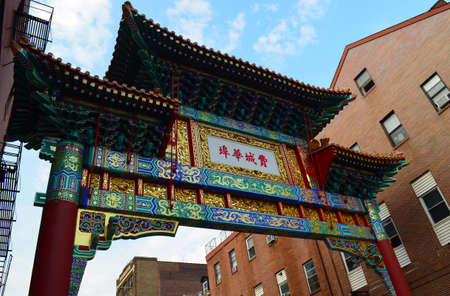 chinese american: The Chinatown entrance in Philadelphia