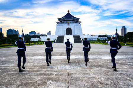 Chiang Kai Shek Memorial Hall Editorial