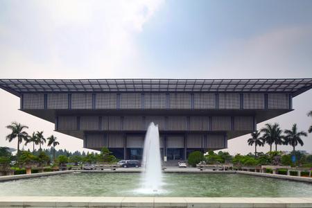 Hanoi modern museum