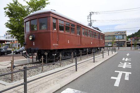 kawaguchi ko: Kawaguchiko Station in Fujikawaguchiko, Japan