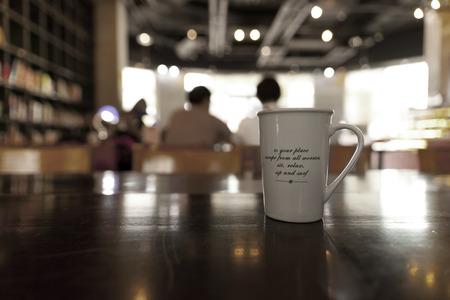 koffiekopje in de koffiewinkel