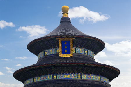 harvests: Hall of Prayer for Good Harvests in the Temple of Heaven in Beijing, China.
