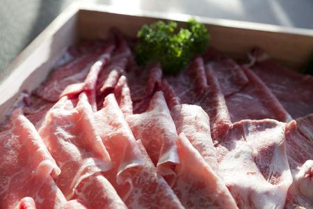 white backing: beef slice for shabu