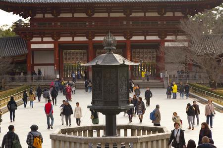todaiji: Todaiji temple in Nara,Japan.