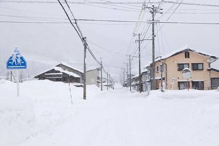 gokayama: Gassho style farmhouse in shirakawa