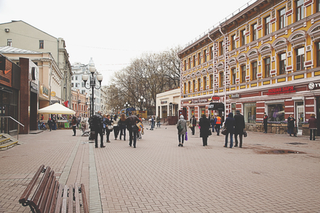 Old Arbat street in Moscow,Russia. Editorial