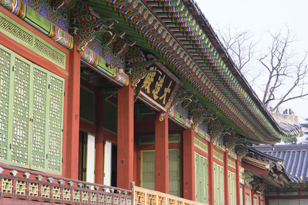 Changdeokgung Palace or Changdeok Palace, is a large park in Jongno-gu, Seoul, South Korea.