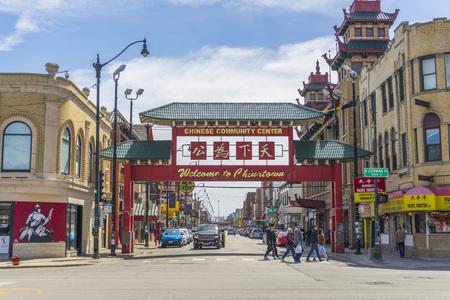 view of Chicago Chinatown