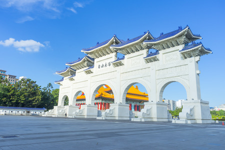 People walking through Arch of the Liberty Square at Chiang Kai-shek Memorial Hall