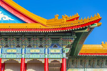 view of National Concert Hall at Chiang Kai-shek Memorial Hall in Taipei,Taiwan.